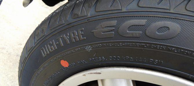 タイヤを変えよう